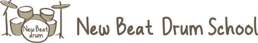 ニュービートドラムスクール大阪|天王寺のジャズ・ロック・ファンクのドラム教室